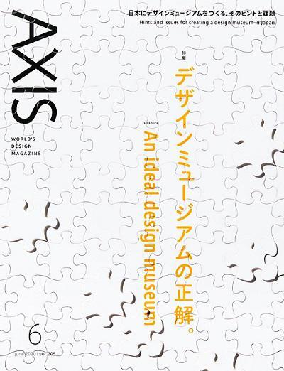 AX205_coverA.jpg