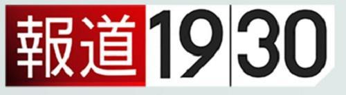 1930.jpg