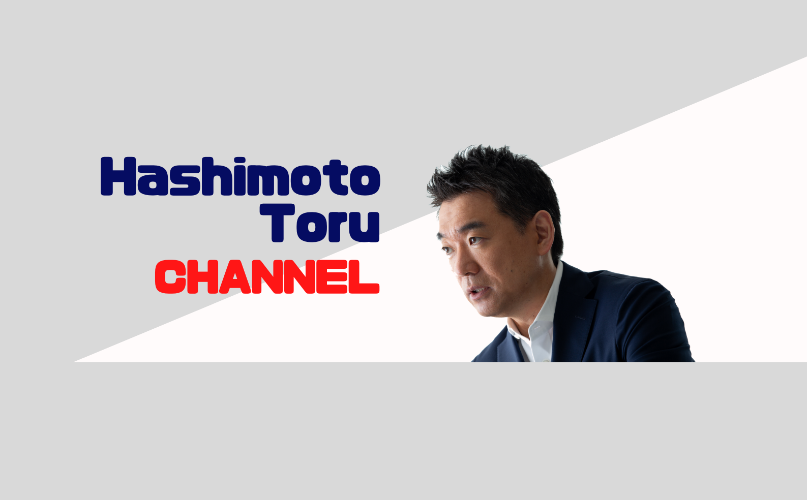 YouTubeサムネイル(HP用NEWS).png